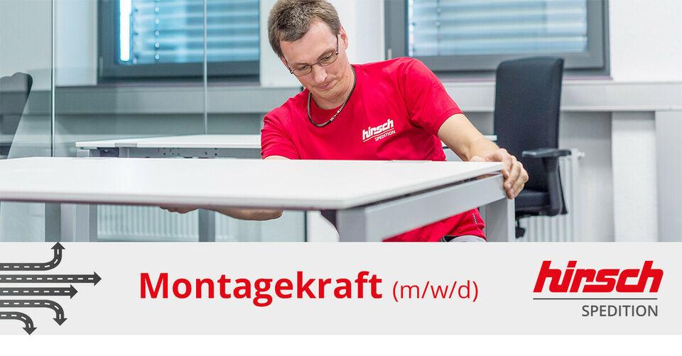 Read more about the article Montagekräfte (m/w/d) gesucht!